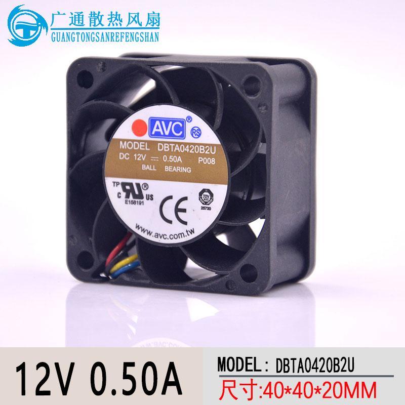 AVC 4020 4CM 4*4 40*40*20MM 12V 0.50A DBTA0420B2U 4 -wire Speed 4CM Violent Fan