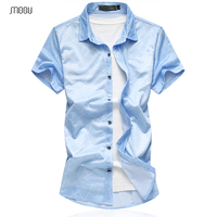 MOGU Summer Short Sleeve Shirts For Man 2018 New Arrival Silky Breathable Mans Classic Shirts Big Size Ropa Hombre 6XL 7XL