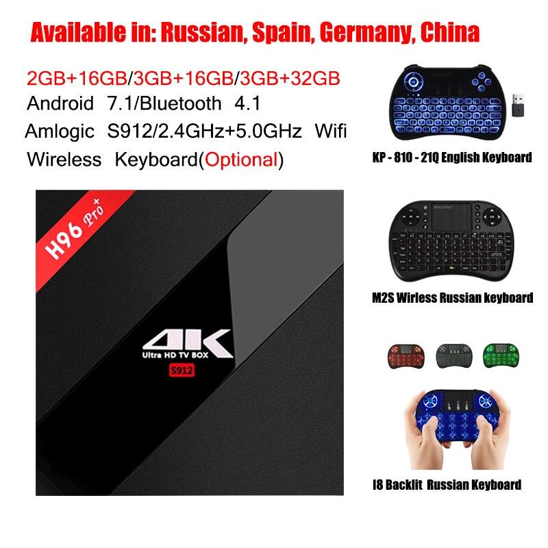 H96 PRO TV Box Amlogic S912 Octa Core Android 6.0/7.1 Smart Tv 3GB 32GB 2.4G 5.8G bb2 pro 3gb 16gb amlogic s912 octa core android 6 0 marshmallow smart tv box wifi hdmi 4k android tv box i8 keyboard