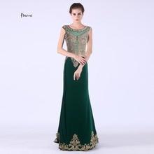 Wholesale evening gown dress