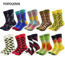 10 Pair / lot Мужские хлопчатобумажные носки Multi-Pattern Красочные Счастливые носки Мужской Breathable Скейтборд Crazy Crew Смешные носки для подарков
