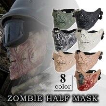 Половина лица Зомби Череп ужас страйкбол Пейнтбол Тактические Маски военная армия военная игра Охота страшная маска для Хэллоуина