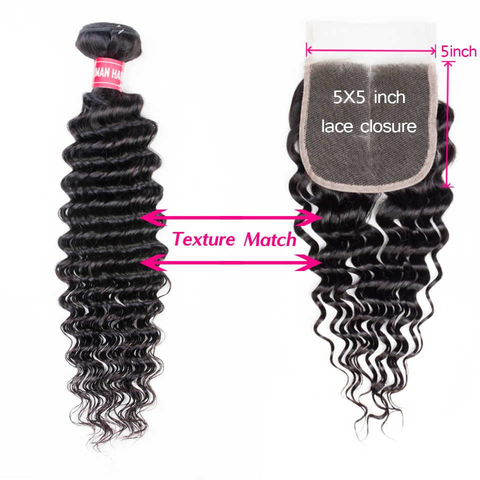 Aliballad глубокая волна пучки с 5x5 закрытие естественных цветов бразильские пучки волос с закрытием не Реми волосы для наращивания