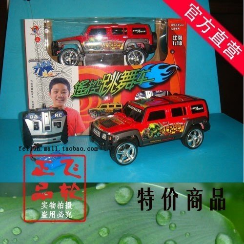 The flywheel toy 1:18 remote control dances the vehicle (light sound) the electric remote control vehicle child toy