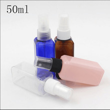 Free Shipping 50g/ml Blue Pink Whit Clear Darl Brown Plastic Quadrate Spray Bottle Perfume Water Toner Empty Packing Bottles