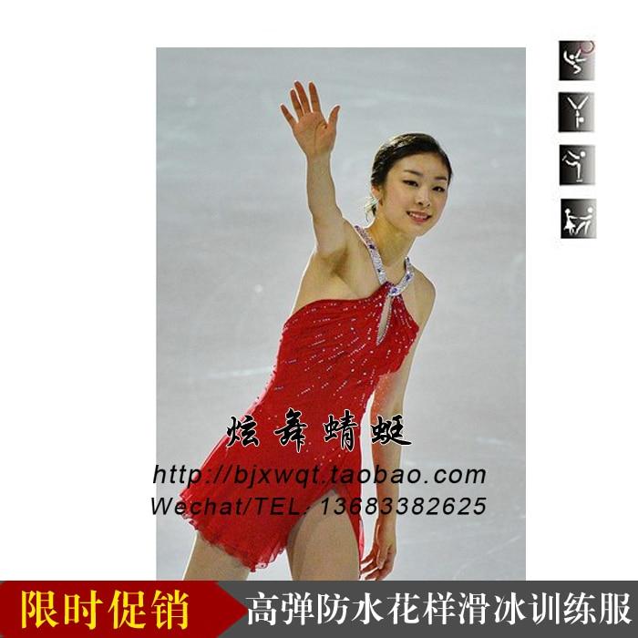Manufacturers Design Figure Skating Artistic Gymnastics Under Adult Children Ice Skating Dress Skirt