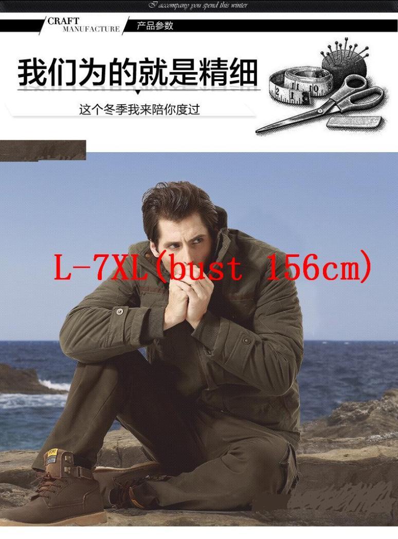 stand collar Plus size L 4XL 5XL 6XL 7XL bust156cm Men s large size coat warm