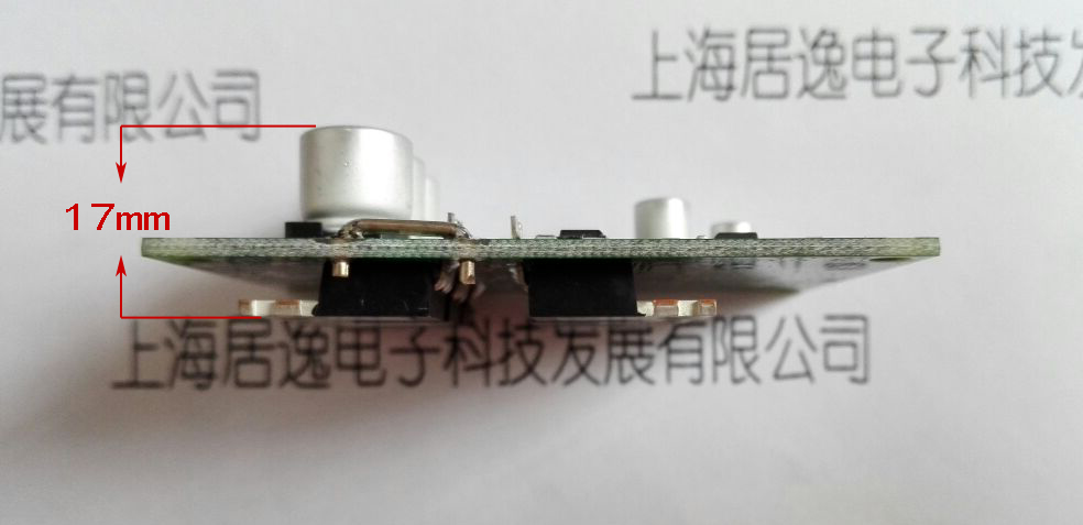 BLDC трехфазный DC бесщеточный зал-меньше плата управления двигателем бесщеточный двигатель привод доска высокой мощности PLC
