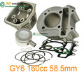GY6 125 150cc upgrade GY6 175cc 58.5mm 152qmi 157qmj Scooter Engine Big Bore Cylinder Kit Cylinder Head assy Moped Scooter ATV
