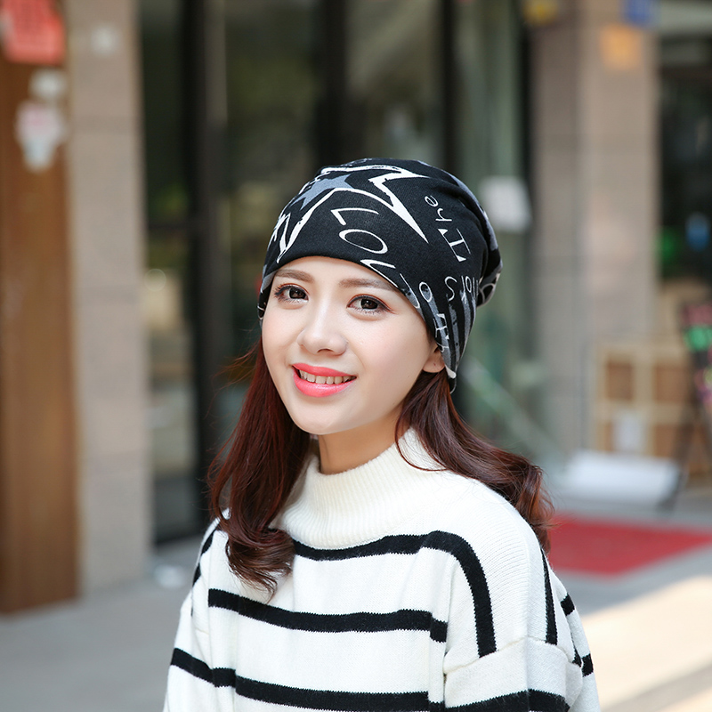 2017 Hip-Hop Winter Beanies graffiti Color winter hats for women Warm Soft Beanie Skull Knit Cap Knitted Touca Gorro women's hat woman warm letters fukk knitted hats winter hip hop beanie hat cap chapeu gorros de lana touca casquette cappelli bonnets rx112
