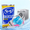 2 packs High-quality washing machine tank cleaner Effective decontamination cleaning agent barrel remover cleaning Supplies 2