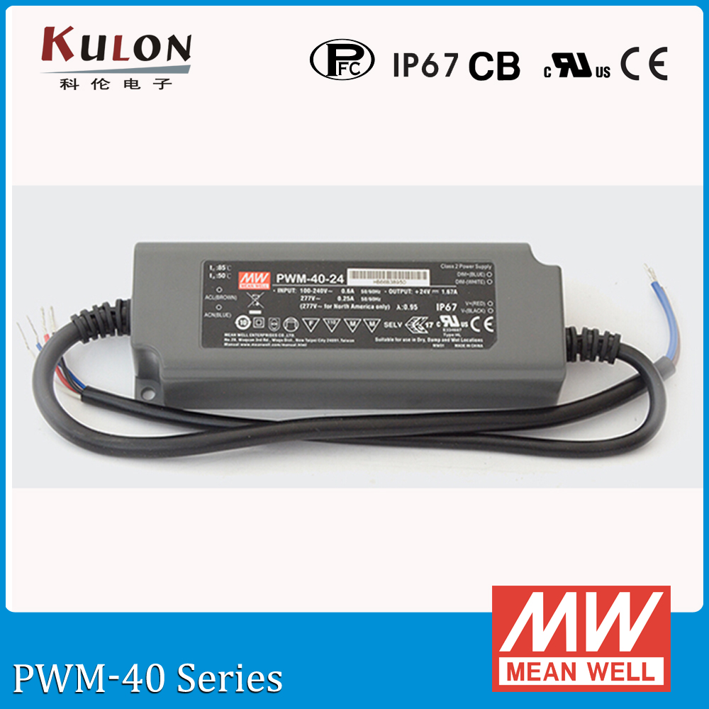 Genuine Meanwell Led driver PWM-40-24 40W 1.64A 24V PWM output IP67 PFC dimmable Power Supply polaris phm 2010