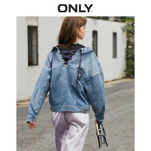 ONLY 2019 Spring Summer New Women's Loose Fit Lace-up Denim Coat |119154528(China)