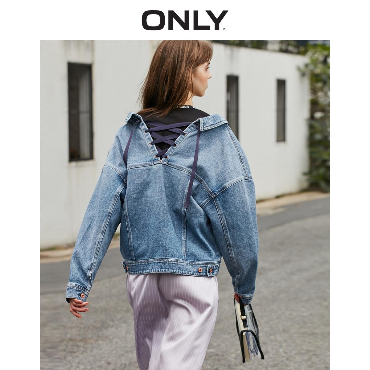 Kadın Giyim'ten Siper'de Sadece 2019 İlkbahar yaz yeni kadın gevşek Fit dantel up Denim ceket  119154528'da  Grup 1