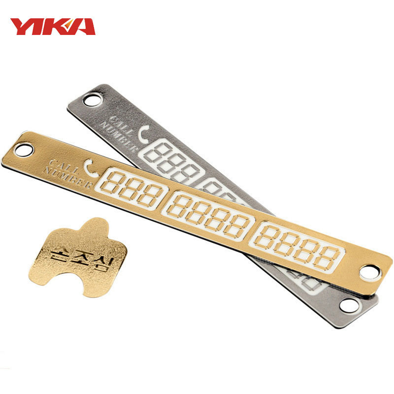 1Pcs Car Stickers Temporary Car Parking Card Notification Night Luminous Sucker Plate Card Telephone Number Card &Wholesale car styling luminous temporary parking card phone number plate sucker car sticker for nissan qashqai x trail tiida juke note