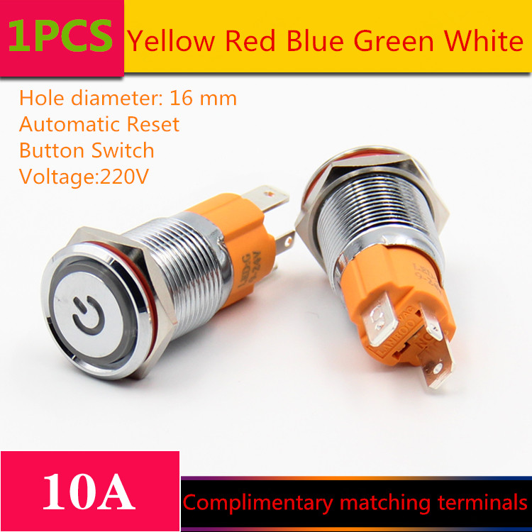 1PCS  YT1209  Hole Size 16 mm  Automatic Reset Switch Metal push button switch   With LED Light 220V  10A Sell at a Loss