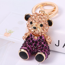 брелок keychain Jewelry 12 Zodiac variety of styles womens bag key chain metal pendant giftбрелок для ключей
