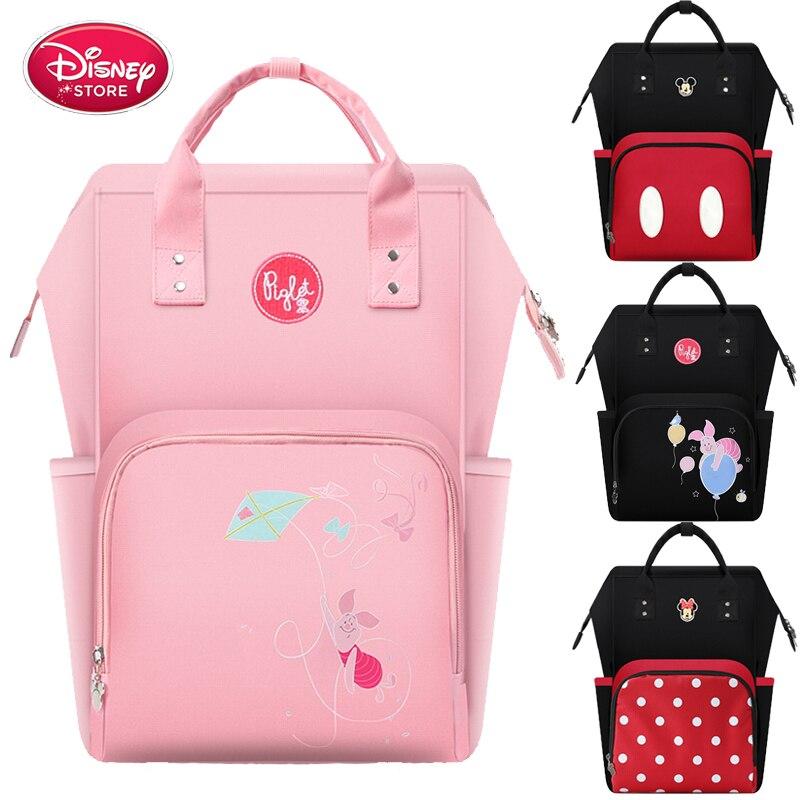 Genuine Disney Mickey Mouse Mommy Bag Baby Stroller Diaper Bag Backpack Maternity Bag Travel Backpack Mom Backpack