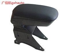 Universal Black Quality Arm Rest Armrest Centre Console For Car Bus fit for 2000 Excort ZX2 (manual trans)