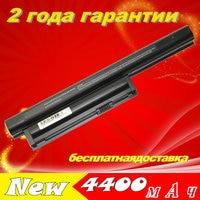 Laptop Battery For SONY For VAIO BPS26 BPS26A SVE14115 SVE14116 SVE15111 SVE141100C SVE14111