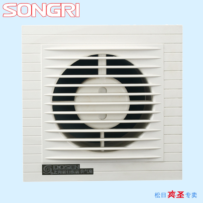 Wholesale Free Shipping Wall Exhaust Fan Ceiling Ventilation Fan Exhaustfan  Quieten For Kitchen Bathroom(China