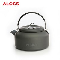 Alocs CW K03 1 4L Outdoor Kettle Cooking Pot Camping Cooking Pots Sets Camping Food Cooker