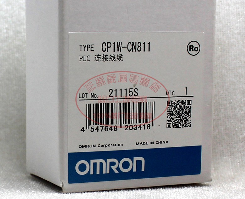Free shipping Original authentic Omron (Shanghai) OMRON communication cable CP1W-CN811Free shipping Original authentic Omron (Shanghai) OMRON communication cable CP1W-CN811