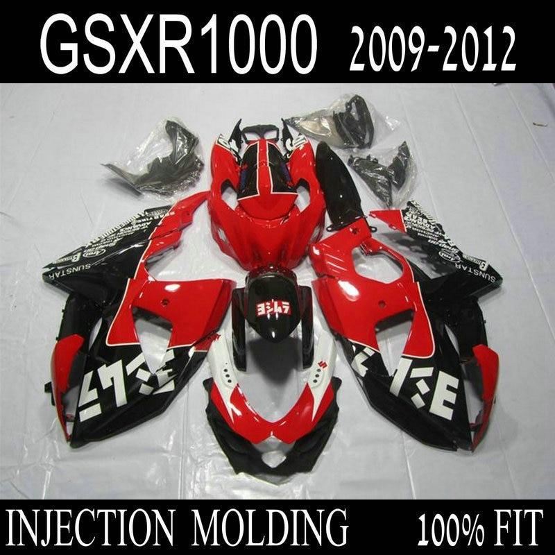 7 подарки инъекций зализа ABS части для Suzuki GSX R1000 2009 2010 2011 2012 K9 GSXR1000 09 12 красный черный Япония Обтекатели bodykits