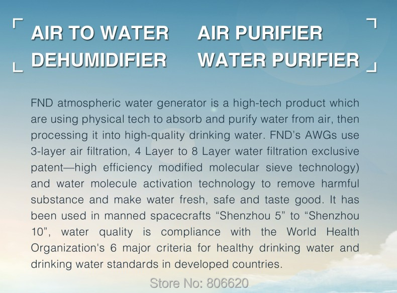 Home 20LD Pure Atmospheric Air to Water Treatment Dispenser Generator with Intelligent RO Filter & NFC Code-Scanning Match Tech_Product_3