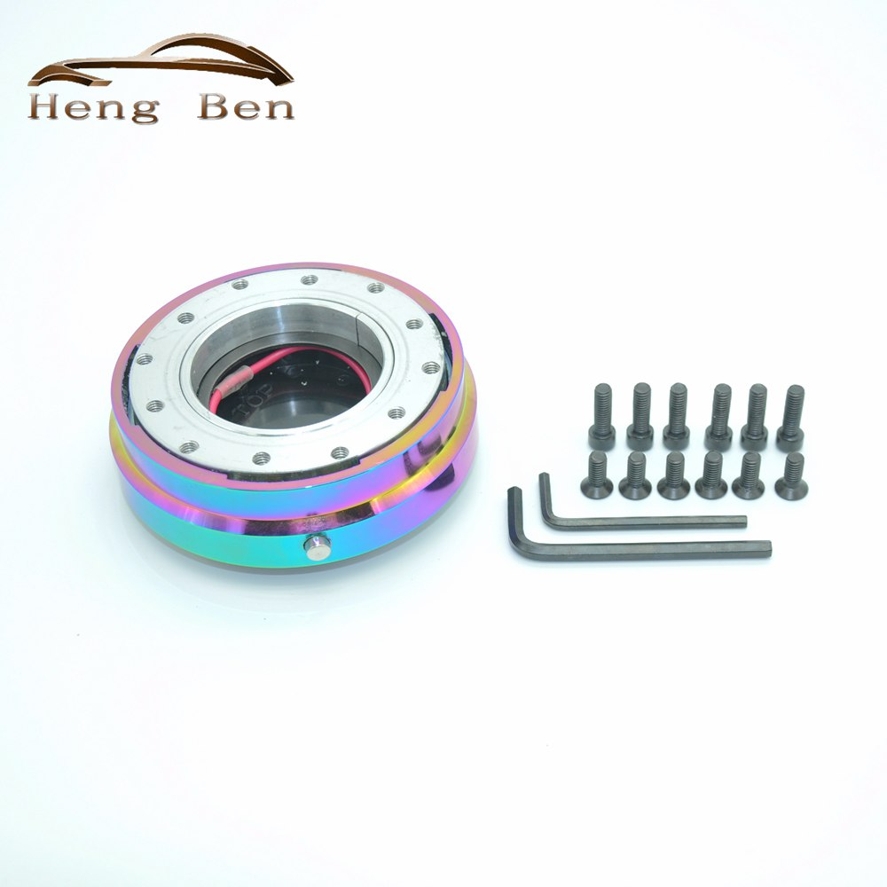 HB Universal Neo Chrome Steering Wheel Quick Release Hub Adapter Snap Off Boss Kit