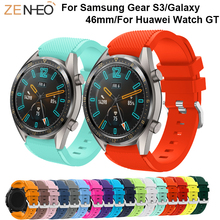 20 colors Silicone 22mm Watch band for Samsung Galaxy 46mm/Gear S3 Frontier/Classic For Huawei Watch GT watches straps wristband 22mm leather watch band for samsung galaxy 46mm gear s3 classic frontier watches strap replacement for huawei watch gt wristband