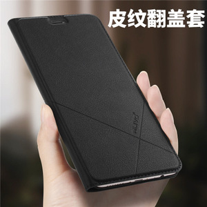 ALIVO Papr Xiaomi Redmi Note 3 Pro Case Leather Flip Adsorption Phone Cases Cover Redmi Note3 Kickstand Protector Fundas #VO