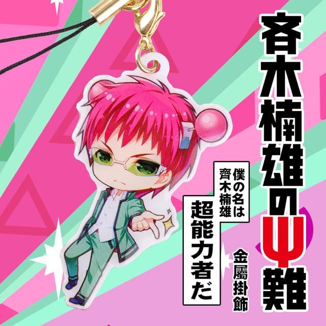 42 Gambar Anime Lucu Dan Keren Terbaru