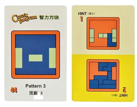 Classic Tangram Puzzle Barn IQ Mind Brain Teaser - Puslespill - Bilde 4