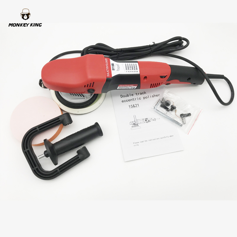 21mm throw Dual Action polisher with 6 inch backing pad 1200w car polishing machine DA polisher