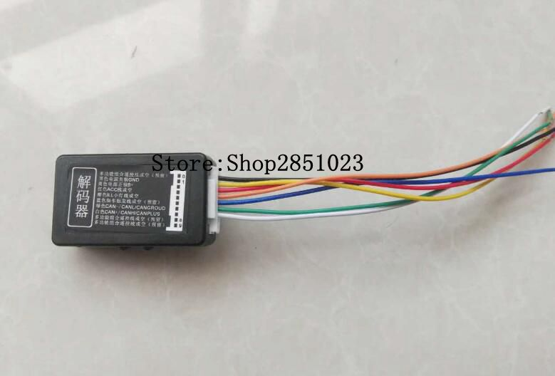 RCN210 RCD510 RNS510 Decoder Canbus Gateway Emulator Simulator For VW Golf Jetta MK5 MK6 Passat 2u5a 13411 sb wiring diagram,a \u2022 edmiracle co  at mr168.co