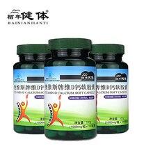 3Pcs/Set Calcium Vitamin D3 Support Healthy Bones Calcium Bone Care  Supplement Increase Bone Density
