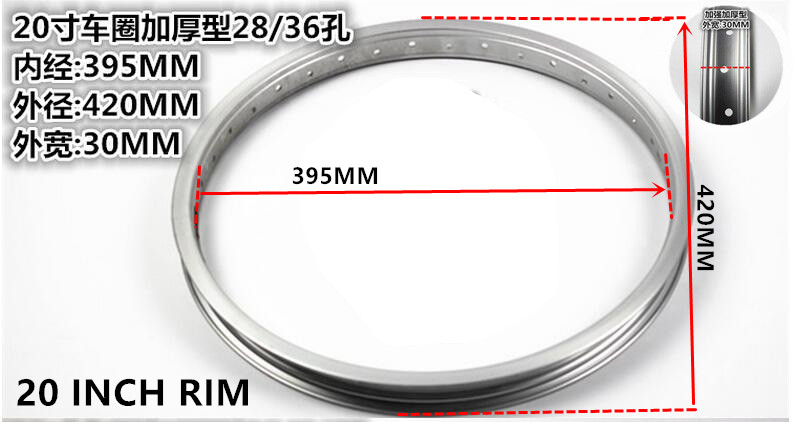 20 inch bicycle RIM 28/36 hole folding self RIM electric bicycle RIM WHEEL SET accessories 20*1.5/1.75/1.95/2.125 tire