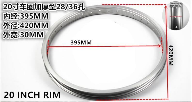 20 инчов велосипед RIM 28/36 дупка сгъваем самостоятелно RIM електрически велосипед RIM КОЛЕСНО комплекти аксесоари 20 * 1.5 / 1.75 / 1.95 / 2.125 гума