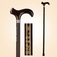 Cana vara de madeira de mogno antigo madeira de faia qualidade muletas idosos muletas principais lettering pet buda