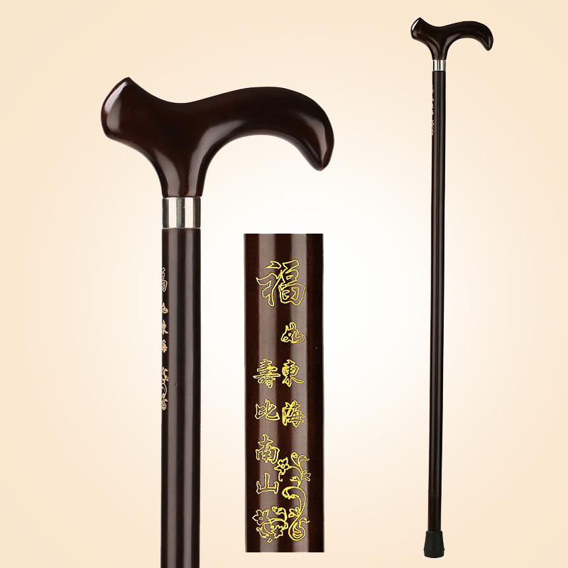 Mahogany Cane Wood Stick Old Beech Wood Quality Crutches Elderly Crutches Leading Lettering Pet Buda