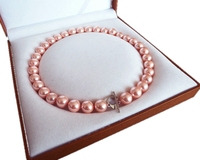 South Sea Pink Shell Pearl Necklace 18