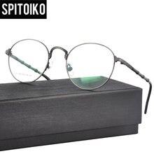 SPITOIKO круглые металлические унисекс оптические оправы близорукость очки по рецепту очки F3109