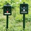 Garden Outdoor Use Ultrasonic Solar Powered Cat Dog Animal Repeller Animal Chaser Deterrent Repellent