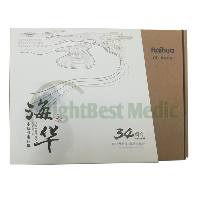 (Nouvelle mise à niveau) Appareil de thérapie HaiHua CD-9 Résultat - Soins de santé - Photo 6