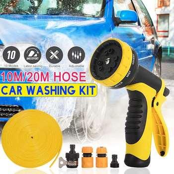 Myjni samochodowej pistolety + wąż myjka ciśnieniowa do pielęgnacji samochodu automatyczna przenośna elektryczne mycie maszyna ogród pistolety na wodę tanie i dobre opinie Autoleader Brak Water Gun kit 10 modes Sprayer
