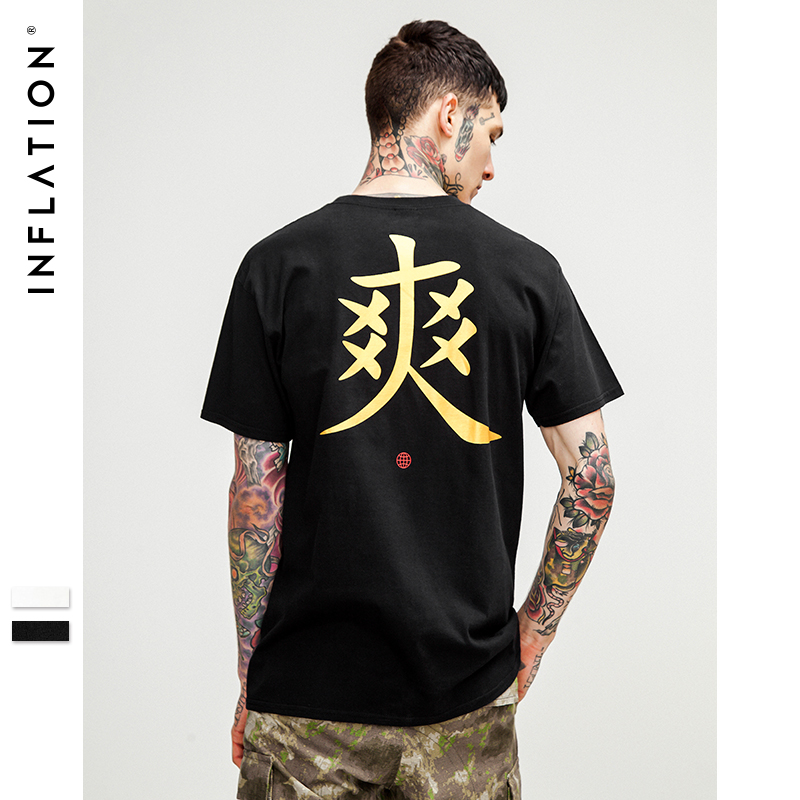 INFLATION 2018 Chinese Print Funny Cotton Black T shirt Mens Clothing Comfortable and Trendy Summer Top Tee Black 8145S|tee black|mens clothingt-shirt men - AliExpress