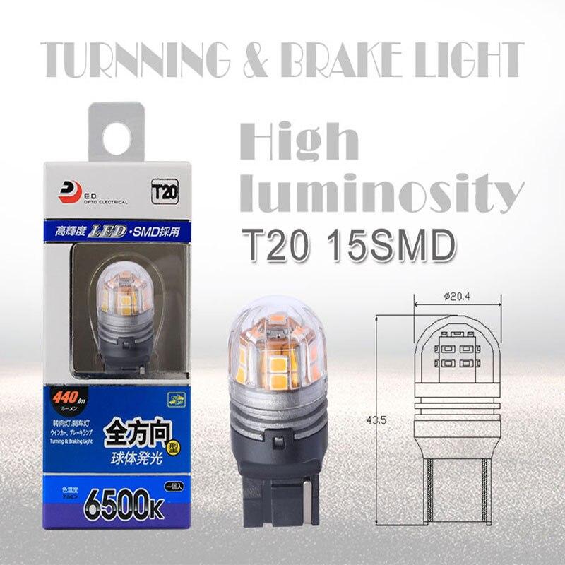 T20 7440 Avtomatik LED tərs işıqlar Əyləc işıqları LED siqnal - Avtomobil işıqları - Fotoqrafiya 5
