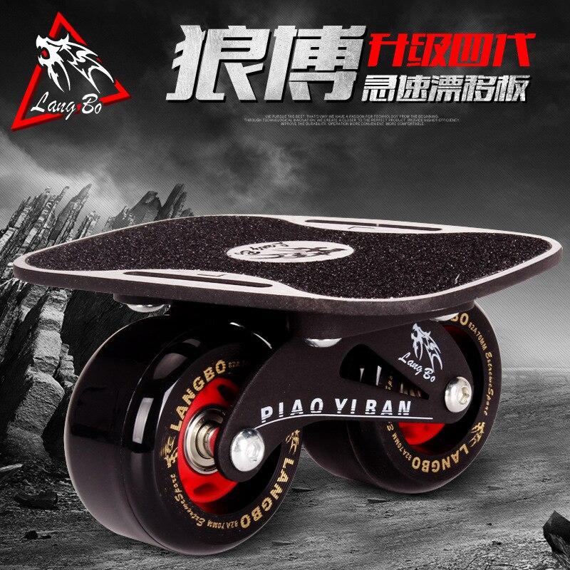 Planche à roulettes split planche à roulettes vibrante planche à roulettes 4 roues planche à roulettes dérive
