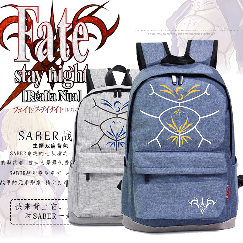 2017 New Anime Backpack Mochila Fate/stay night Popular Laptop Bagpack Women Bag Men Bagpack College Student School Backpack nicole miller home kids twin sheet set fairies